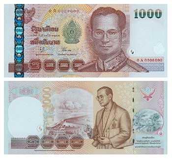 Billet de 1000 Baht
