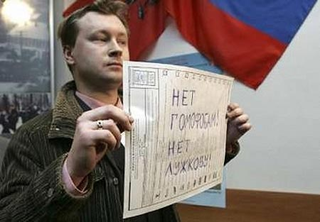 Alexeyev_2