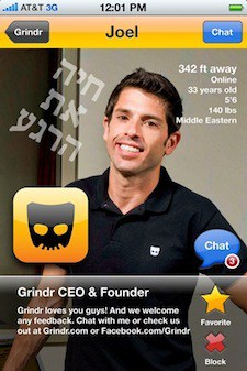 GRINDR-CEO-Joel-simkhai