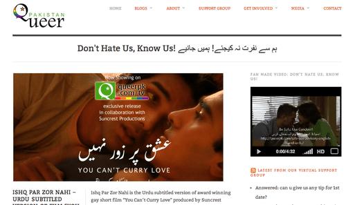 Queer Pakistan