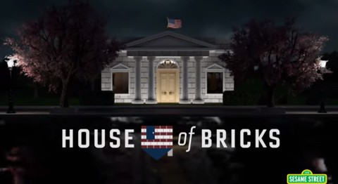 Houseofbricks