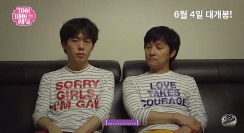 Gay boys fuvking