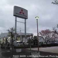 兵庫三菱自動車北神三田店の充電スポット@東洋マーク