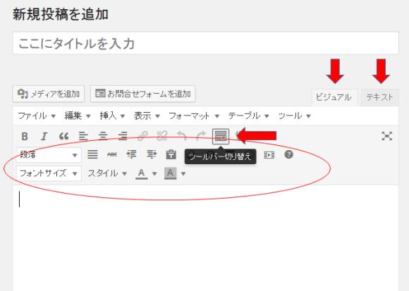 スクリーンショット 2015-02-19 14.48.00