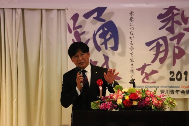 挨拶をされる竹本副市長