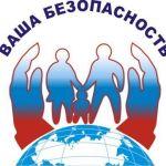 «Тобольское ПАТП» в режиме безопасности