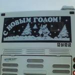 В городских автобусах Тобольска появились «зайки»-кондукторы и VIP-водители