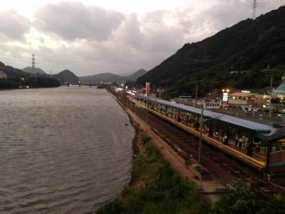 Huis Ten Bosch Station, Nagasaki @ Trachoo.com