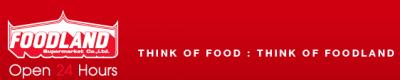 what-is-slogan : Foodland's Took Lae Dee