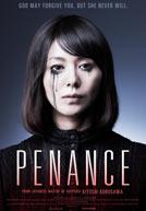 Penance - Trailer