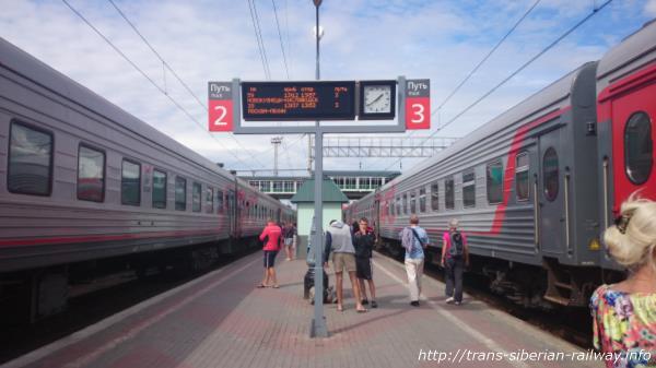シベリア鉄道先頭車両画像