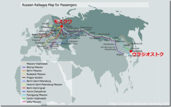 シベリア鉄道路線図画像
