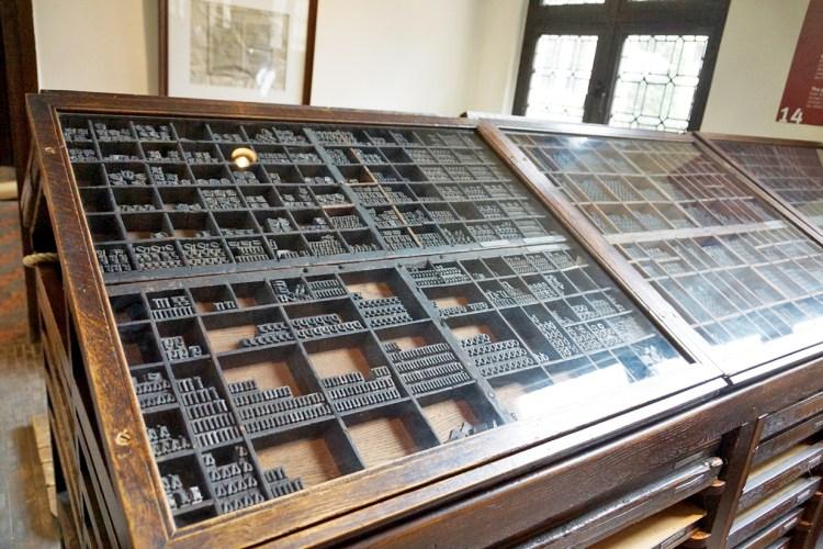 Zu Besuch im Druckereimuseum