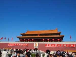 北京_紫禁城
