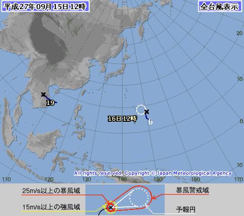 台風20号は2015年シルバーウィークに影響を与えるのか。