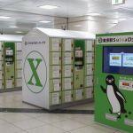 どこにあるか分からない!東京駅のコインロッカーの場所をご紹介!