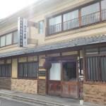 佐々木蔵之介さんが継ぐはずだった佐々木酒造のホームページが話題に!