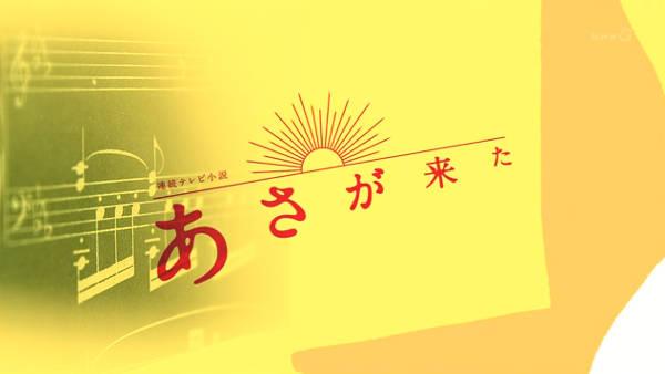 日本女子大学の場所は目白台。広岡浅子は創設者ではなかった!