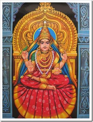 Sringeri Sharadamba