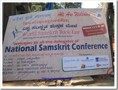 Welcome World Sanskrit Bookfair