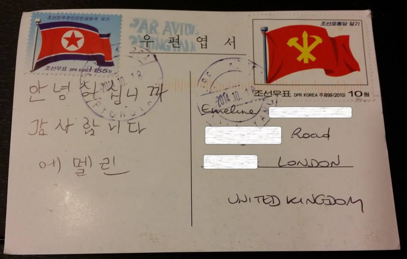 Large Of How To Send A Postcard