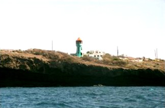 South Shore Lighthouse