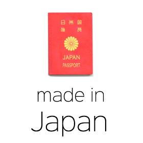 海外旅行のお供にMade in Japan!