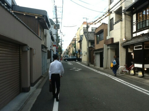 The streets of Kyoto