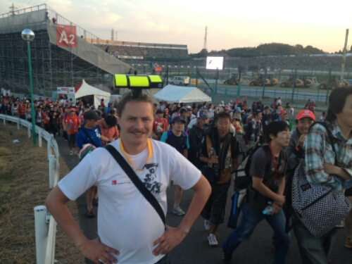 Formula One during my first Japan trip