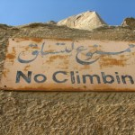 Egyptian-Pyramid-Sign-No-Climbing-Travel-Xena