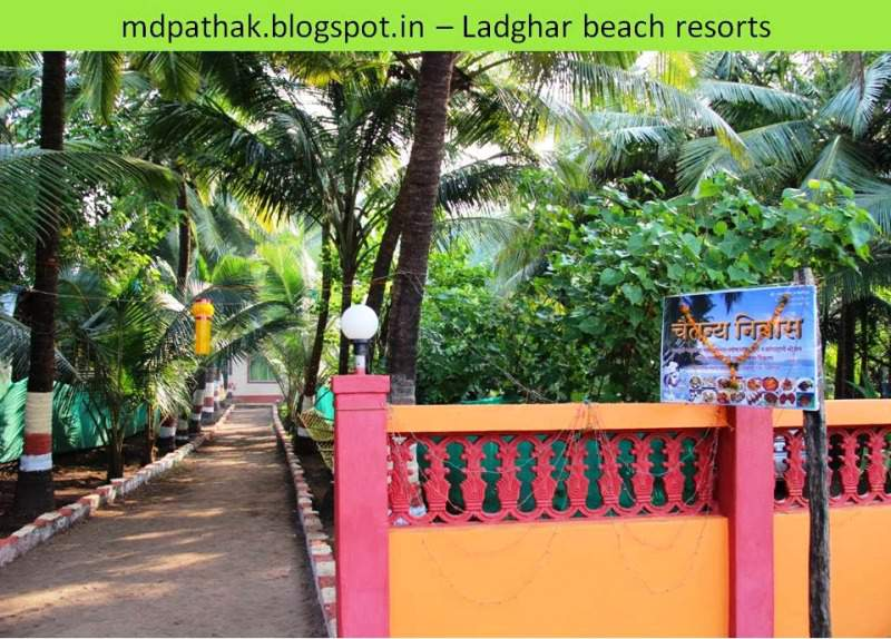 chaitanya resort ladghar