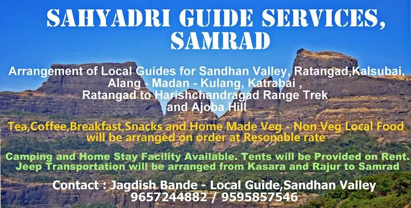 sandhan valley food phone number
