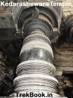 Engineering marvel, turned pillars at Kedareshwara temple - Halebidu