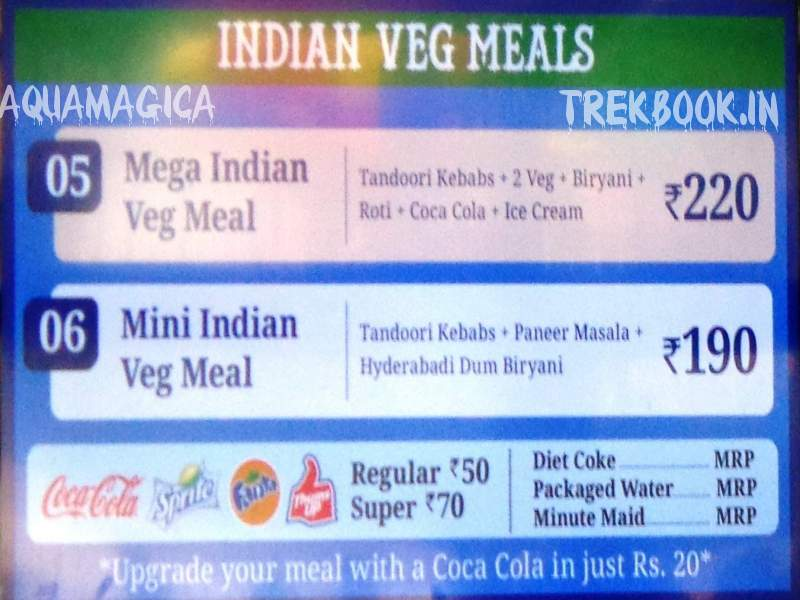 aquamagica indian veg meals