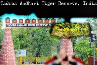 Tadoba Andhari Tiger Reserve, India - Entry gate