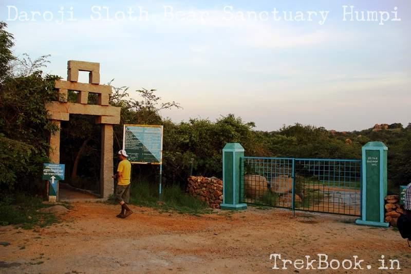 Entry gate Daroji Sloth Bear Sanctuary Humpi