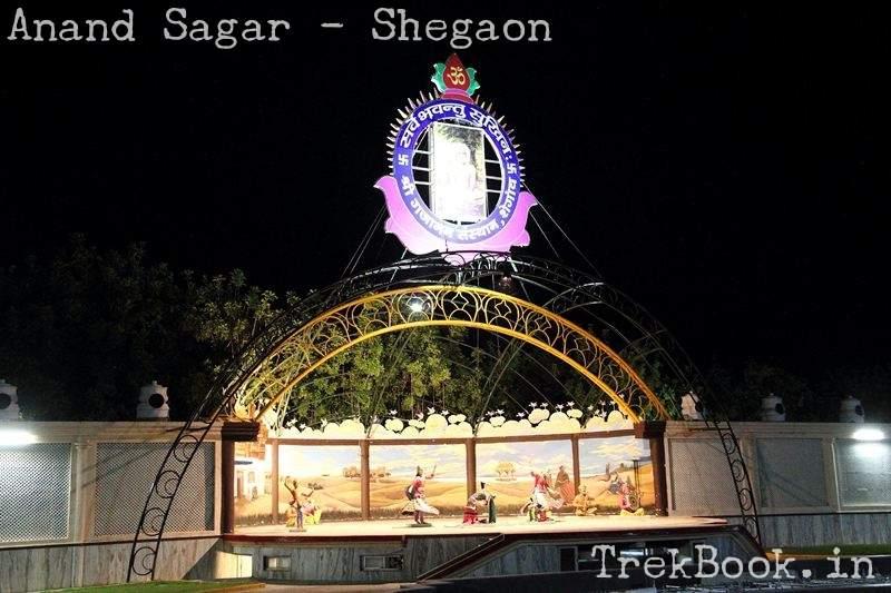 musical fountain show at anand sagar