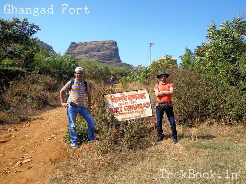 ghangad ekole village start point