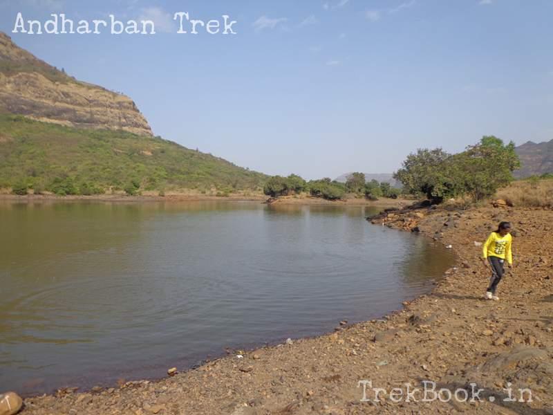 andharban pimpri dam