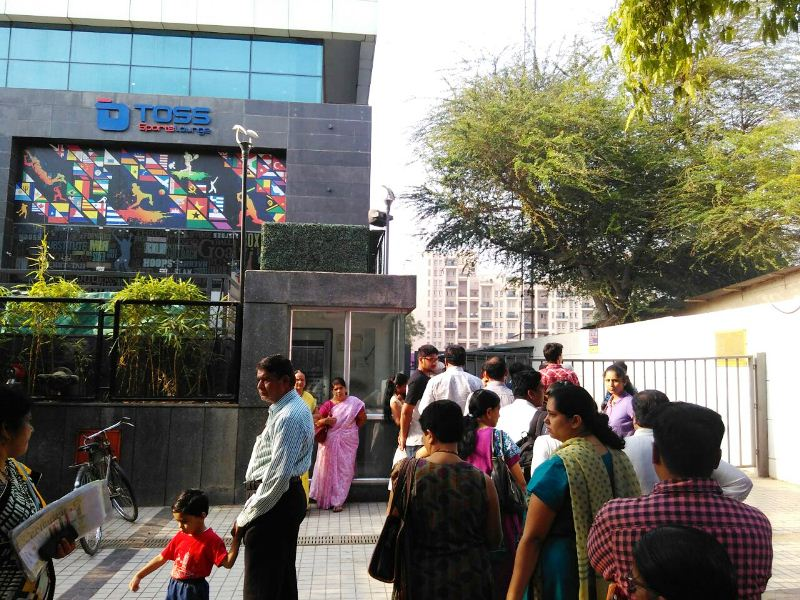 Passport Office Pune Review