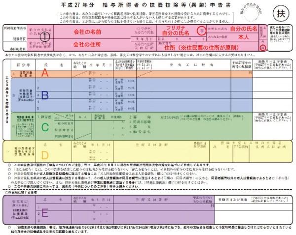 H27_マルフ全体