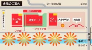 川北大会 会場案内図