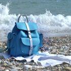 С чем носить рюкзак и где купить?