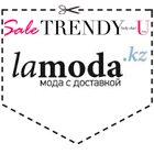 Скидки, купоны и промокоды Ламода-Казахстан