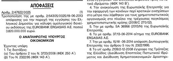 wpid-20140711085322
