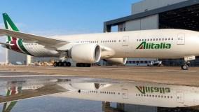 Акция  ALITALIA: Молодежные тарифы на  авиабилеты!