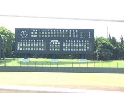 野球部トレーナー14