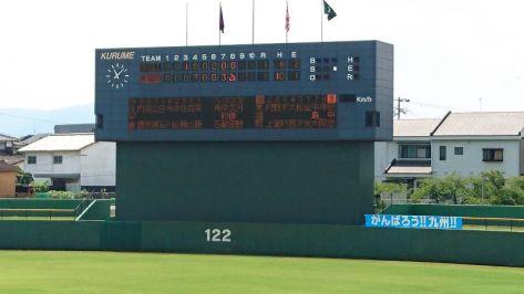 野球甲子園予選4