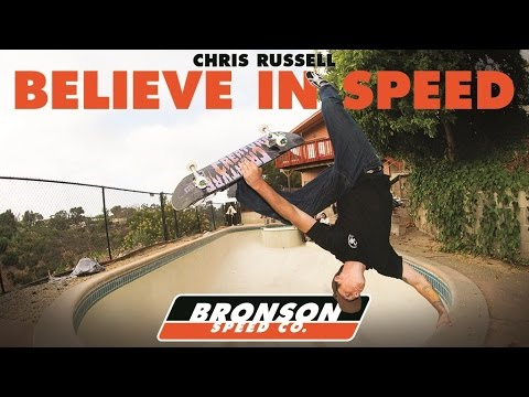 Bronson Speed Co.Commercial
