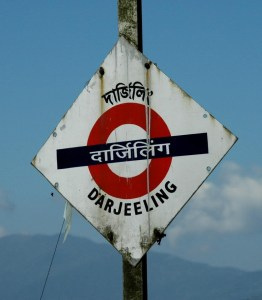 Sign for the Darjeeling Railway